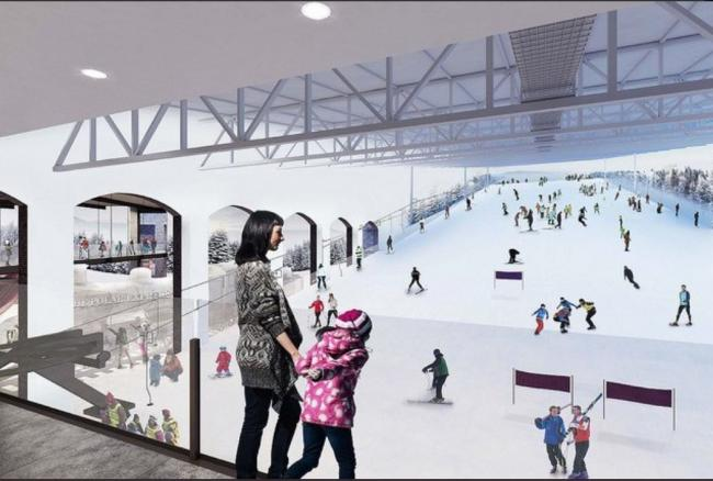An impression of how the proposed snow centre at North Star could look