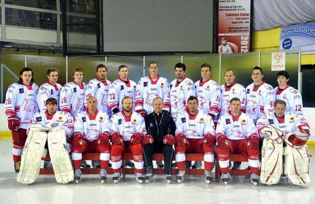 This Is Wiltshire: Swindon Wildcats
