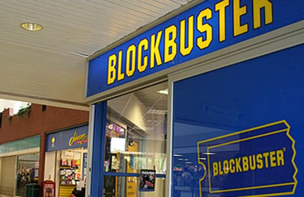 Blockbusters in West Swindon