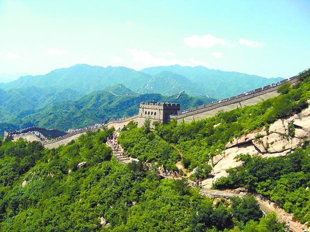 This Is Wiltshire: RUH fundraising bid stretches out to Great Wall of China